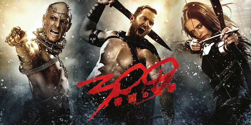 300 Rise of the Empire