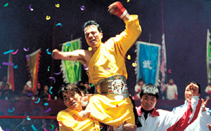 片腕拳王2005