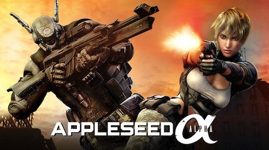 Appleseed α