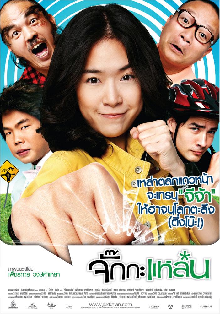 Girl_is_Badass_Poster