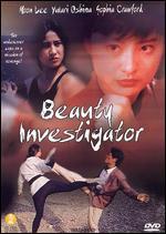 beautyinvestigator.jpg